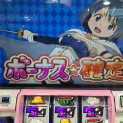 「SLOT魔法少女まどか☆マギカ2」②/実戦データ」