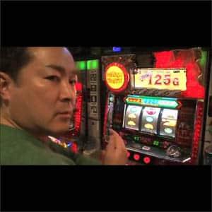 #26 バイソン松本 vs 中武一日ニ膳 後編