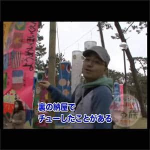 イトシンルーツの旅沼津編