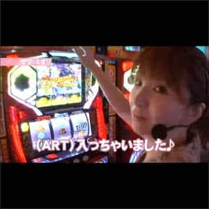 最強スロッター決定トーナメント~予選Bブロック~