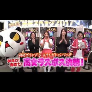 #47 1st./銭形平次 with でんぱ組.inc 鈴音 vs ビワコ