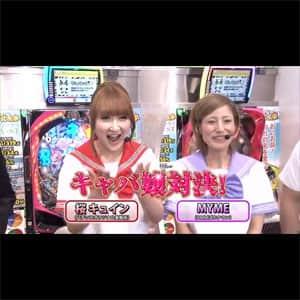 #41 1st./DD北斗の拳 桜キュイン vs MYME