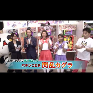 #43 1st/閃乱カグラ シーサ。 vs MYME vs 鈴音