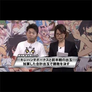 #43 2nd/閃乱カグラ シーサ。 vs MYME vs 鈴音