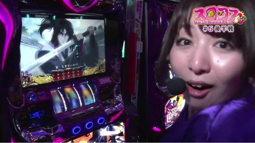 #5(後編)遂に朧コスプレで実戦!/バジリスク~甲賀忍法帖~lll