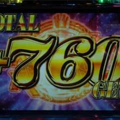 「ぱちスロAKB48 バラの儀式」①/実戦記」