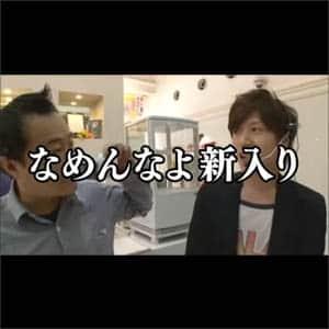 #01 中武一日二膳 vs 諸積ゲンズブール
