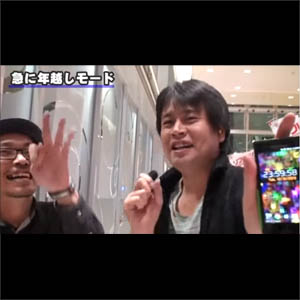 38時間オールナイトデスマッチin三重県