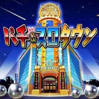 オリンピアのパチンコ「CR及川奈央のフルーツスキャンダル」登場!