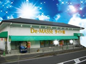 デ・マッセ 梅津店 ライト館