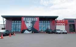 マルハン手稲店
