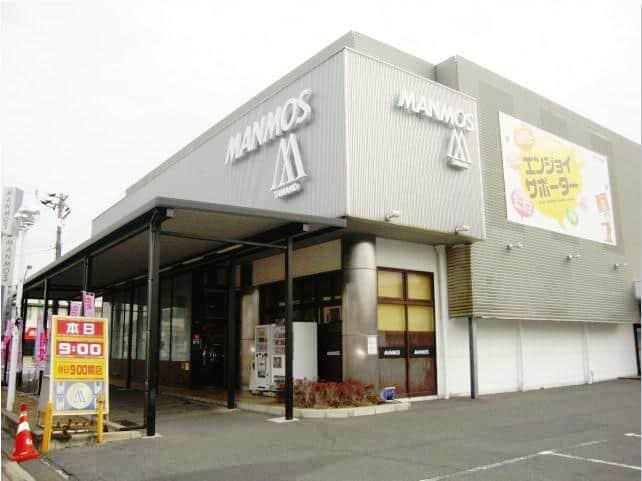 マンモス玉野店
