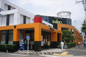 タイホウ中村店