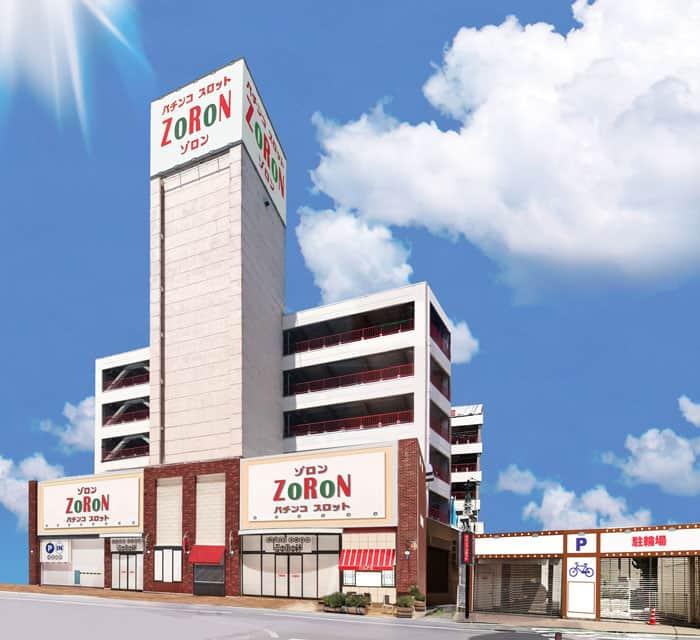 ZoRoN
