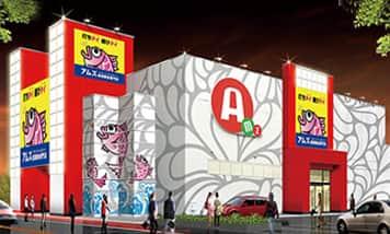AMZ石岡店