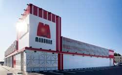 マルハン石岡店