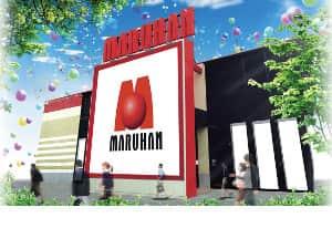 マルハン鈴鹿店