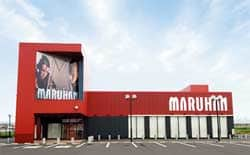 マルハン鹿屋店