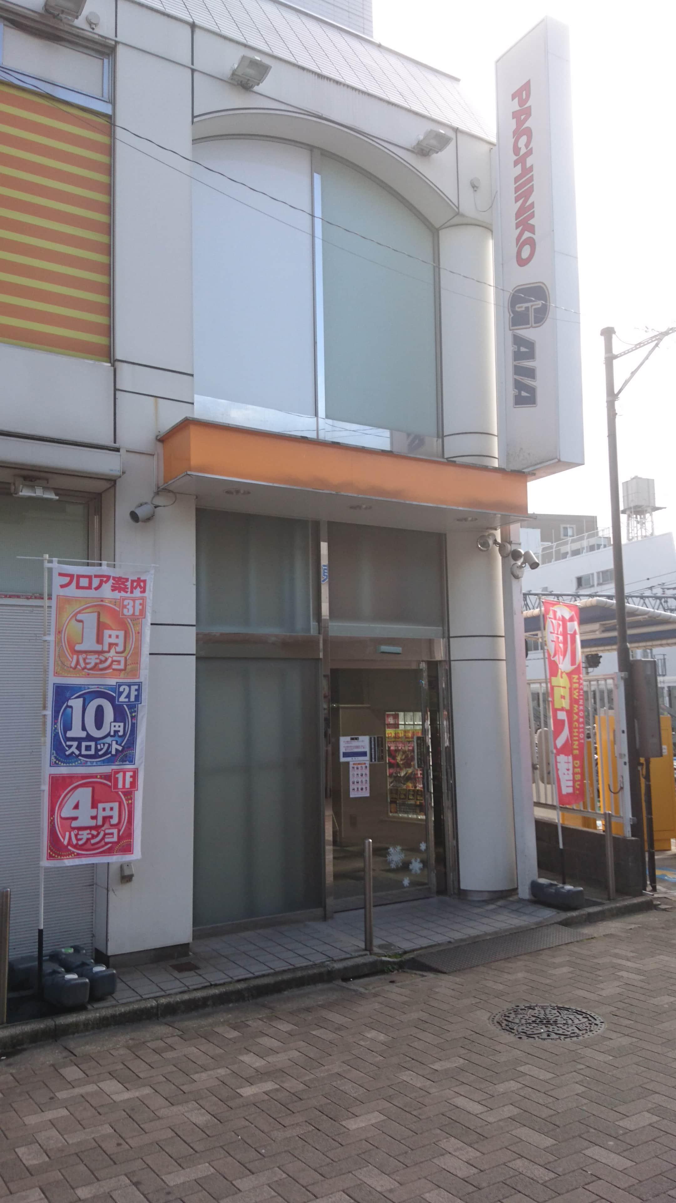 ガイア東長崎店