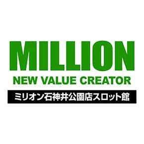 東京都 ミリオン石神井公園店スロット館 練馬区石神井町 ロゴ