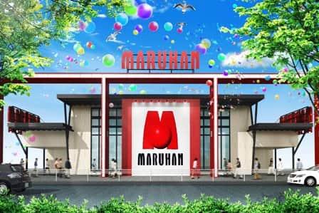 マルハン姫路店