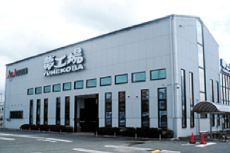 アラジン夢工場