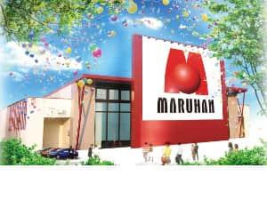 マルハン四日市店