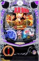 CR BE-BOP~壇蜜与太郎仙歌~JP2