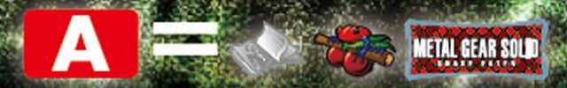 メタルギア ソリッド スネークイーターのチャンス役成立時の各種抽選値の紹介