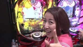 パチパチ高尾女学園 #46 2nd.