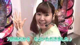 パチパチ高尾女学園 #44 1st.
