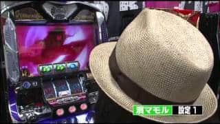 ダーツで逆転コンビバトル!! まりも・松本vs濱・八百屋
