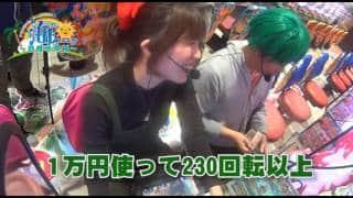 ナリンちゃんとサム見間違いの海トーク~目指せ沖縄~ 第9回 2017年海の旅