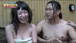 ぱち☆コン#49 人気ライターが露天風呂で!? 水も滴るセクシー再現!?