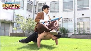 ぱち☆コン#45 親子の絆!?特訓ゾーン演出をぱち☆コン!!エキストラ最多出演芸人が100倍再現!?