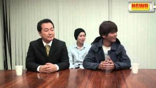 パチスロ必勝ガイド ワールドビジネスニュース
