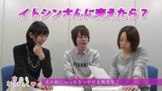 本日もかしましく/第68回/スロ術若手NO.1ライター・スロミック・エイキ登場!