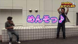 朝ガブッ!#35 北斗の拳 将/ボーナスを引け!!
