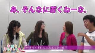 本日もかしましく/第72回/最強コスプレキャラ目指して!高田純子のオッパイチェック!