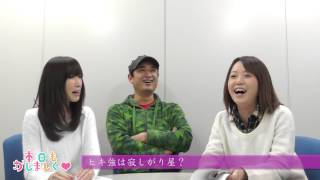 本日もかしましく/第60回/天才・ヒキ強登場!