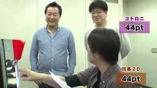 B-MAX ビタ押し頂上決戦!