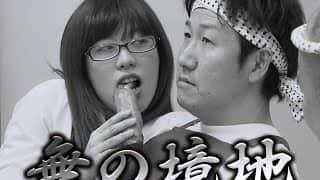 やっちまった!Teacher#3 成田ゆうこ先生のやっちまったエピソード!