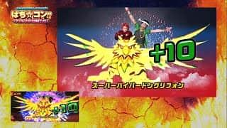 ぱち☆コン#37 XTREME RUSH中のトリックを、過去再生PV数上位芸人が本気で上乗せ再現!?