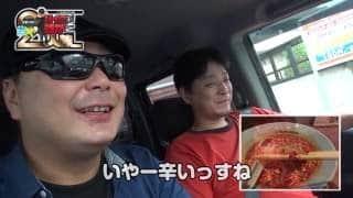 バイクが誰かと2人旅(ゲスト/モデル・オノ)#10 神奈川県川崎市/シン・ゴジラのロケ地巡り!