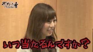 やっちまった!Teacher#15 みさお先生のやっちまったエピソード!