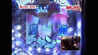 ぱちんこAKB48 激アツハズシンパシーM2公演