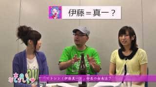 本日もかしましく/第52回/スロ術の「そこそこスター」伊藤真一登場!