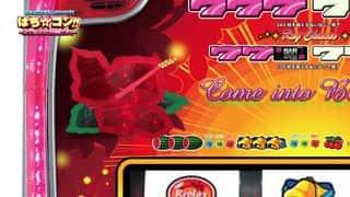 ぱち☆コン#43 ハイビスカス点滅の瞬間を、 ハイビスカス大好き芸人が、 フル工作再現!?