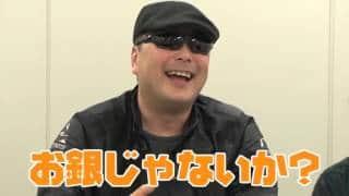 純子のハートを奪っちゃえ!! 髙田-1グランプリ