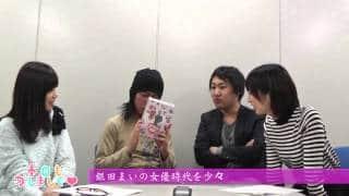本日もかしましく/第63回/奈良崎コロスケとピヨ☆本で振り返るオリ術創刊時。